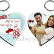 two-sides-heart-shape-key-chain-300×210